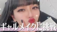 """『オオカミちゃん』出演のHina、ギャルメイク姿を披露 貴重な""""すっぴん""""も"""