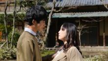 """松井玲奈、鈴木仁と""""9歳差""""ラブストーリーに主演「真っ直ぐ、時にコミカルに演じていけたら」"""