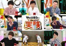 チョコプラ長田「Mr.パーカーJr.」でクイズ番組参戦 でんじろうは「Dr.白衣Jr.」に変身?