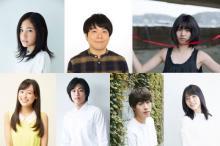 アミューズ若手勢による全編自撮りドラマ『Drama Stock』配信中