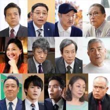 テレ東ドラマスペシャル『ラストライン』出演者一挙発表