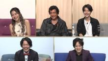 藤岡弘、長男とテレビ初共演 ダウンタウンと『ごっつ』時代の鬼ごっこ企画を振り返る