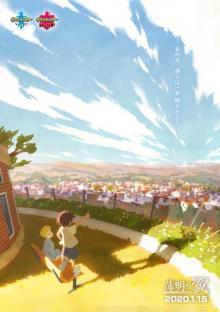 ポケモンWEBアニメ『薄明の翼』第5話公開 オリーヴの意外な一面を描く