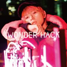 Shuta Sueyoshi、ソロ名義で『Mステ』初出演 「HACK」TikTokでの反響に感謝