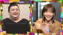 マツコ、本田翼のゲーム配信に感心「愛だけじゃ食べていけない」