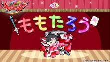 『キラメイジャー』スピンオフショートアニメ、第1弾の語り手は鈴村健一