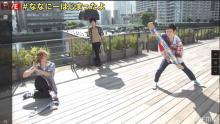稲垣吾郎・草なぎ剛・香取慎吾レギュラー『ななにー 新しい別の窓』開始直後にトレンド1位