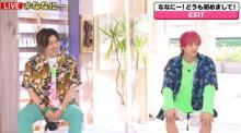 EXIT『ななにー』初出演 香取慎吾は「すっごい見てる」も、稲垣吾郎は拒否反応…