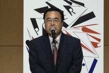 東京藝術大学など『若手芸術家支援基金』設置 活動の場創設へ、クラウドファンディングもスタート