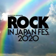 開催中止の『ROCK IN JAPAN FESTIVAL』出演予定だったアーティスト発表 HYDE、UVERworld、King Gnuなど