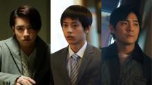 赤楚衛二、吉川晃司主演ドラマにゲスト出演「魅了されました」水沢林太郎&長田成哉も登場