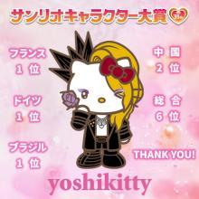『サンリオキャラクター大賞』yoshikittyが5年連続トップ10入り 健闘にYOSHIKIも喜び、3ヶ国で1位に