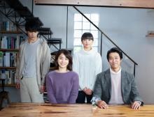 岡田健史は殺人犯か、それとも被害者か… 映画『望み』特報映像解禁