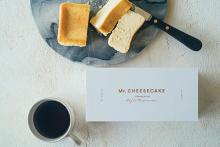 """「ミスターチーズケーキ」からオンラインで贈れるギフトカードが登場♩間近に迫る""""父の日""""の贈り物にもいかが?"""