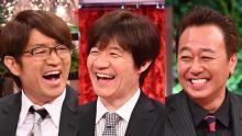 内村&さまぁ~ずMC特番『笑いダネ』サンド、出川&ロッチ中岡、四千頭身、ミルクボーイ出演