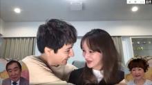 JOY&わたなべ麻衣夫妻、『新婚さんいらっしゃい!』リモート出演