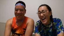 チェリー吉武&白鳥久美子、初めてのキス語る ギネス世界記録奪還にも挑戦
