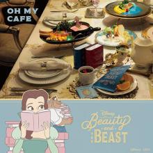 """テーマは""""図書室""""♡ 映画『美女と野獣』の世界を体験できるスペシャルカフェが期間限定でオープンします♩"""