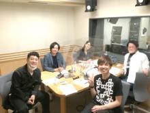 和牛、アインシュタイン&山崎紘菜のラジオに出演 『ENGEI』秘話明かす「稲田NGに…」