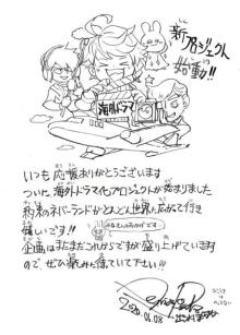 『約束のネバーランド』海外ドラマ化に作者喜び「21世紀やべぇ!!」