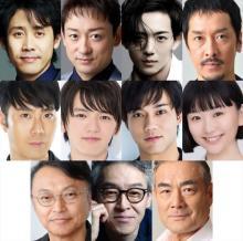 三谷幸喜新作舞台『大地』WOWOWで最速ライブ配信