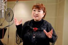 天童よしみが歌う「オトッペおんど」完成 Eテレ『オトッペ』新ED曲