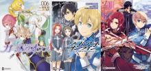 漫画『SAO』3作品、WEBデンプレコミックで移籍連載開始