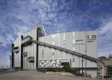 『BOSS E・ZO FUKUOKA』、7・21開業決定 HKT48や吉本の劇場、チームラボの新ミュージアムも