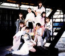アンジュルム、9ヶ月ぶり新曲8・26発売 卒業延期の船木結参加にファン歓喜