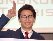 藤森慎吾、不倫の渡部建に「バカ野郎!」 佐藤栞里は涙ながらに決意新たに