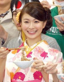 八田亜矢子が第1子男児出産を報告「我が子は予想以上の可愛さ」
