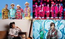 『CDTVライブ』初回以来2ヶ月半ぶり生放送 DA PUMP、ナオト、山本彩に沖縄からHY