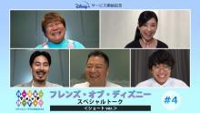 ミキ亜生、ミッキー声優の夢 「家で一番、高いシャツ」でディズニーイベントに参加