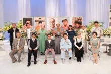 志村けんさん珠玉のコントを一挙蔵出し 『志村友達 大集合SP』6・21放送