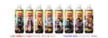 『鬼滅の刃』×炭酸飲料『ドデカミン』とコラボ 全8種類のデザインパッケージ