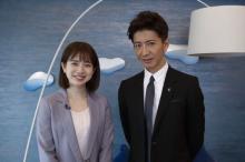 弘中綾香アナ、『BG』第1話で木村拓哉とドラマ初共演 珍しく緊張!?