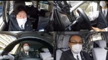 タクシー車中に密着 コロナ禍の人々の群像劇