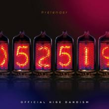 Official髭男dism「Pretender」、史上初のストリーミングランキング再生回数2億回超え【オリコンランキング】