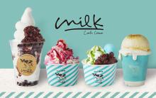 大阪・天王寺「カフェ ジャンブーカ」限定!「生クリーム専門店ミルク」によるひんやりスイーツが登場します♡