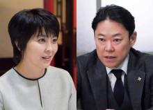 阿部サダヲ、松たか子への質問募集 ドラマ『スイッチ』リモート会見を生配信