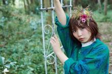 YURiKA、ミニアルバム『REUNION』6・20発売 7・25にはオンライン生ライブ&サイン会も