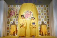 桐谷健太&こじるり、爽やかな浴衣姿を披露 久々のイベント登場に喜び