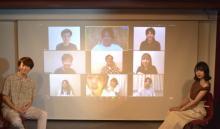 廣瀬智紀&北原里英、映画オンラインイベントで笑顔 公開翌日に控え「1歩踏み出す」
