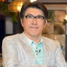 石橋貴明、ユーチューバーデビューへ「マッコイが、いろいろやろうと」