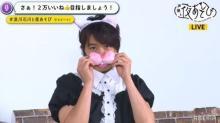 44歳・浪川大輔、猫耳メイド姿披露 花江夏樹の愛猫を再現…本人反応「悪質なパクツイ」