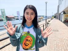 黒島結菜のミニ番組スタート、三浦半島を巡る一人旅『みうらはんと』