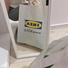 オープン直後から大人気の「IKEA原宿」はもう行った?ここでしか味わえない限定メニューをご紹介します♡