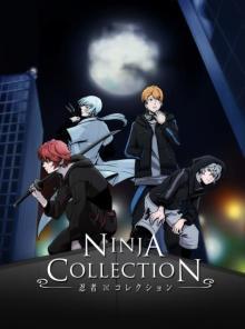 都市伝説ホラーアニメ「忍者コレクション」テレ東で今夏放送