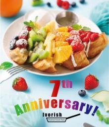 7種のフルーツを贅沢にトッピング♡アイボリッシュ7周年記念メニュー「レインボー」はこの夏のお楽しみ♩