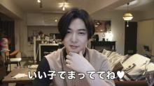 """千葉雄大と""""オンラインデート""""気分 SPドラマのオリジナル動画を配信"""